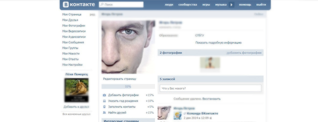 Как сделать свой фейк в вконтакте
